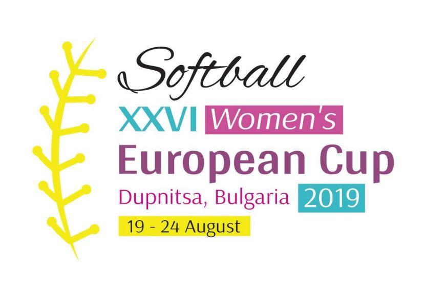 http://softball-princ.hr/wp-content/uploads/Europski-Kup-BUGARSKA_2019.jpg